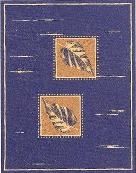 Пътека Лукс 183.2