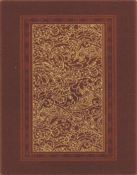 Килим Лукс 1119.4
